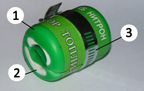 Магнитный активатор топлива электронный